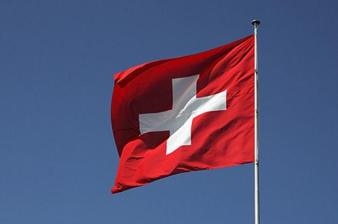 Pokerturniere in der Schweiz teilweise legalisiert 0001
