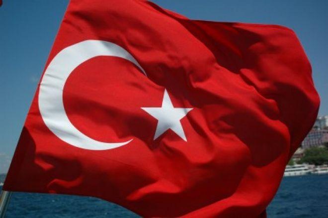 Online Poker Verbot in der Türkei und seine Konsequenzen 0001