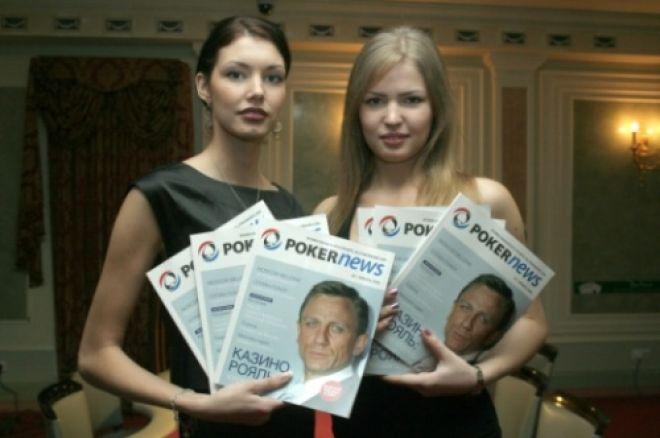 Новость года: PokerNews в Северной столице... 0001