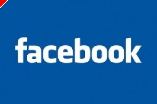 Facebook schmiedet neue Online Poker Allianz 0001