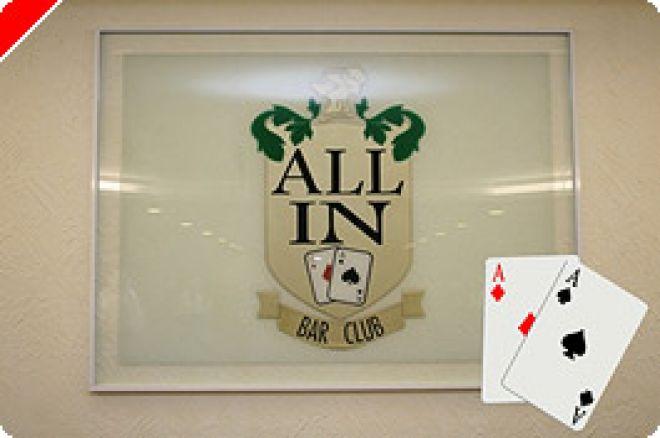 All In Tatuapé - Main Event - 9 e 10 Fevereiro 2008 0001