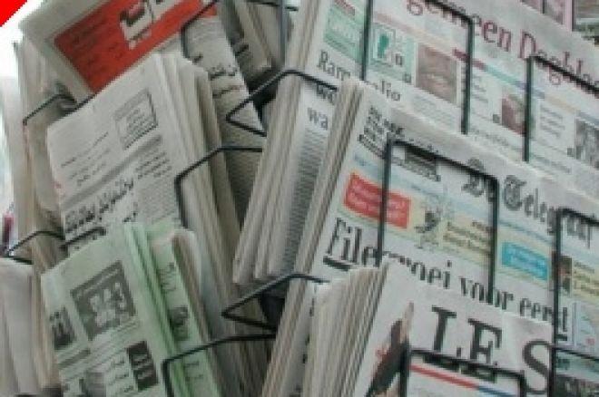 イギリスギャンブルがまた主流な報道に 0001