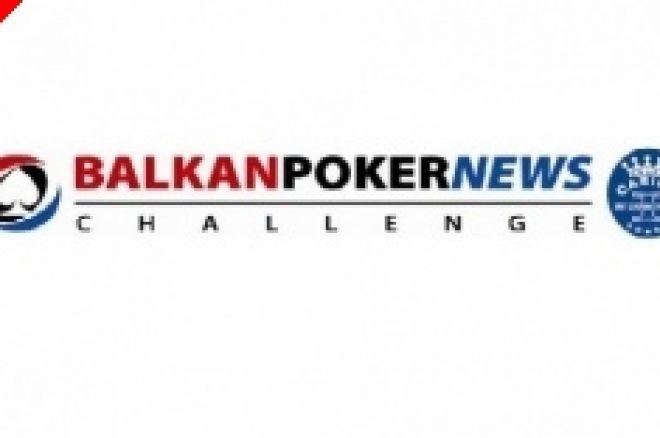 Balkan PokerNews Challenge 0001