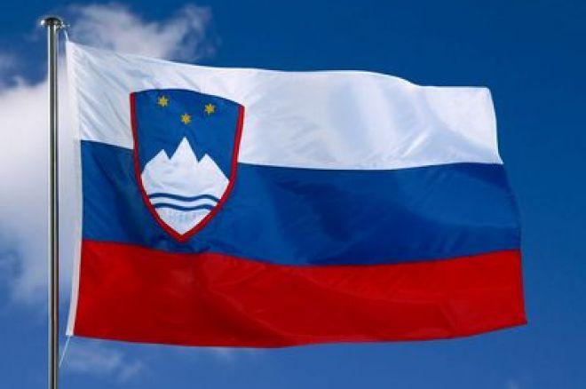 """Europäisches """"Las Vegas"""" Projekt in Slowenien geplatzt 0001"""