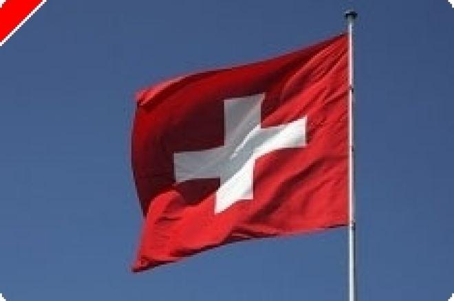 Swiss Casino Organisation vs. Confederate Casino Commission 0001