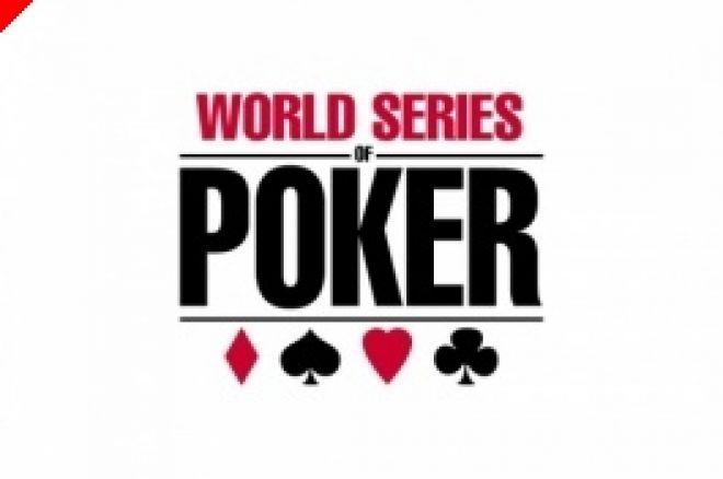 """WSOP 2008 - Cinq Freeroll exclusifs """"Satellite Steps"""" sur Poker Stars en mai 0001"""