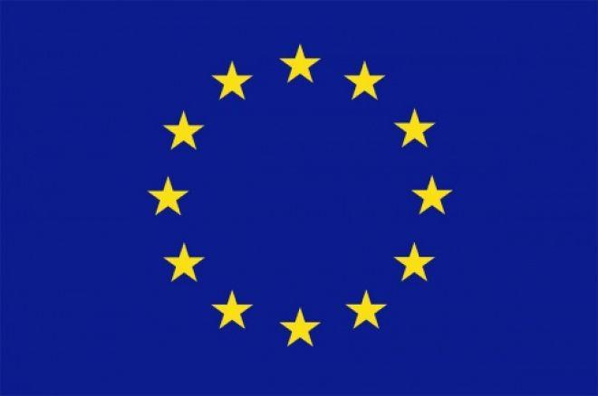 Fairer Online-Wettbewerb in Europa 0001