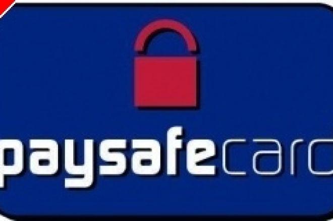 PaysafeCardにバッドビートの話を伝えるとキャッシュバック 0001