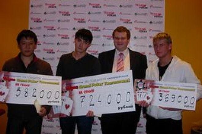 Новосибирцы выигрывают Vegas Grand Poker Tournament в... 0001