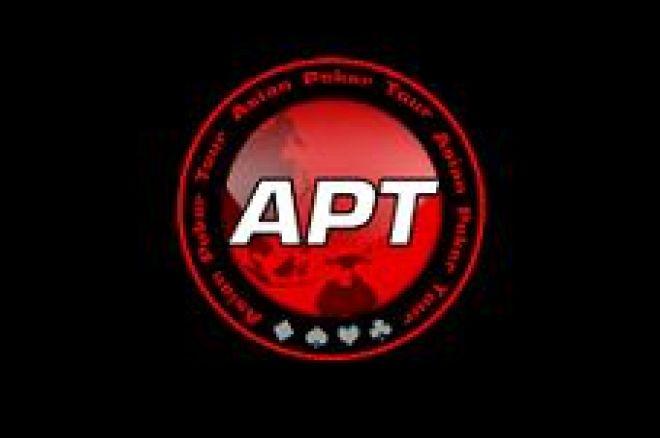 ジャパンポーカーリーグからアジアンポーカーツアーへ 0001