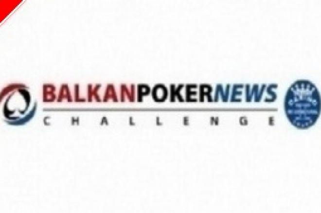 Balkan PokerNews Challenge - Adiado 0001