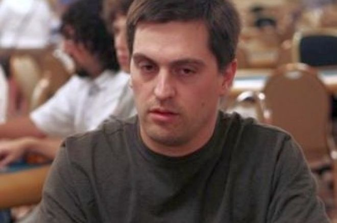 2008 WSOP Event #26 $1,500 Razz Day 2 – Viox, Greenstein Head Final 0001