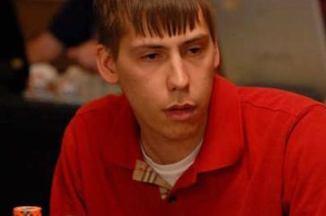 2008 WSOP Event #44 $1,000 No-Limit Hold'em w/Rebuys: Jesse Chinni Heads Final 0001