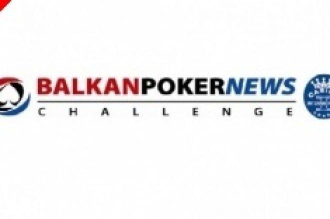 Ostatnia Szansa Na Wygranie Miejsca w Balkan PokerNews Challenge! 0001