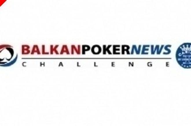 Last Minute Freeroll für Balkan PokerNews Challenge 0001