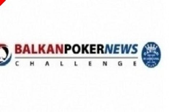 Freeroll της τελευταίας στιγμής για το Balkan PokerNews Challenge 0001