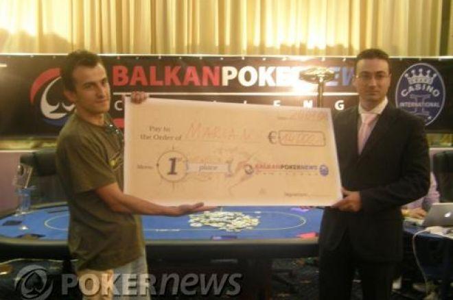 Balkan PokerNews Challenge 2008 - Основно Събитие, Ден 2 - Мариян... 0001