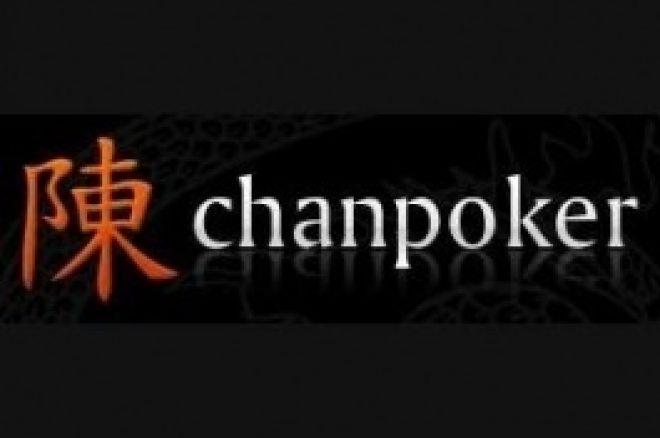 Salle de poker online - Chan Poker annonce sa fermeture définitive 0001