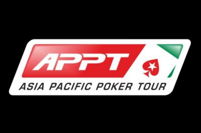 PokerStars.net APPT Season Two Preview With APPT President Jeffrey Haas 0001