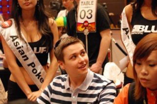 APT Macau Ден 1б: Събраха се Общо 257 Участника 0001