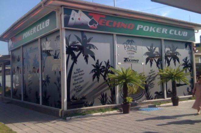 """Нов """"Техно Покер Клуб"""" Отвори Врати в кв... 0001"""