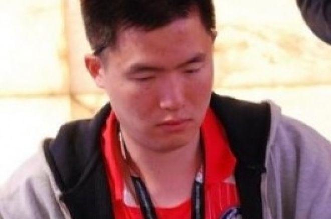 明星扑克网APPT汉城大赛,第二天: Brian Kang在最后16名选手中领先 0001
