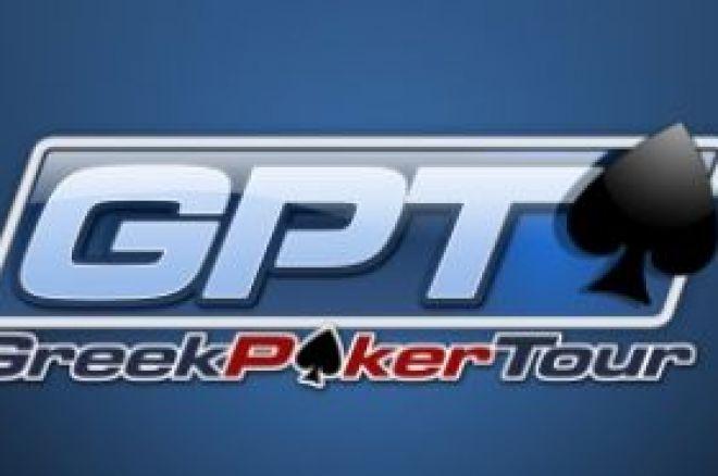 Με μεγαλη επιτυχία διεξήχθη το Greek Poker Tour στην... 0001