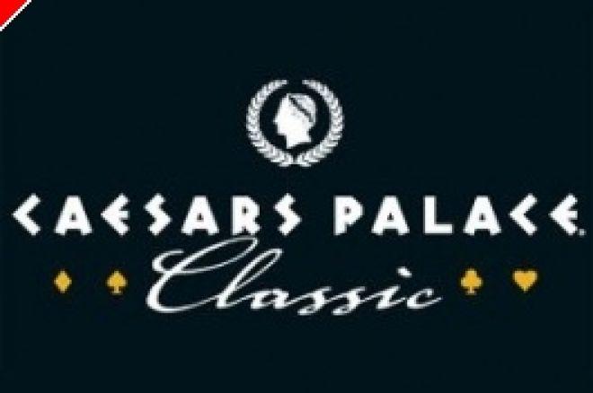 Caesars Palace 名人赛10月16日开赛 0001