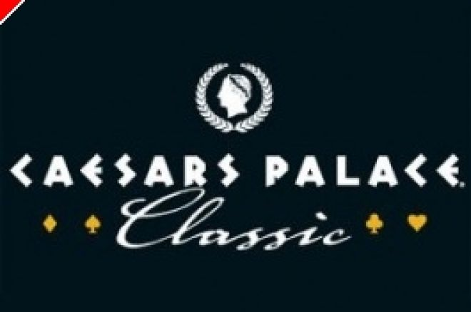 The Caesars Palace Classic가 16일부터 개최! 0001