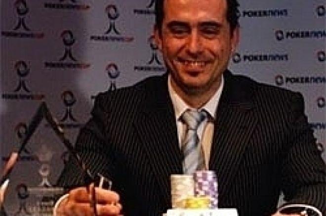 PokerNews Cup, Събитие #4, $550 H.O.R.S.E: Abel Cabrera Спечели 0001