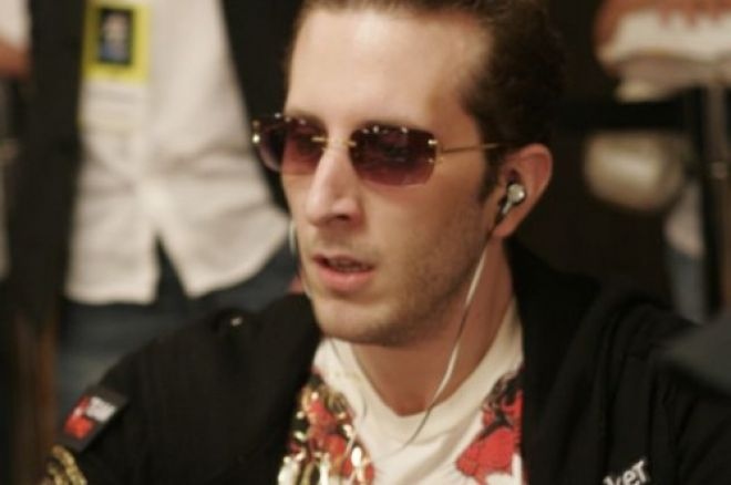 The PokerNews Profile:  Bertrand 'ElkY' Grospellier 0001