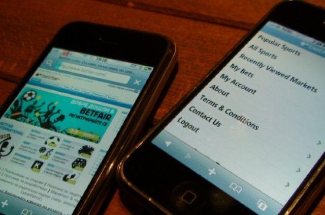 iPhone Betfair – революцията вече и в България 0001