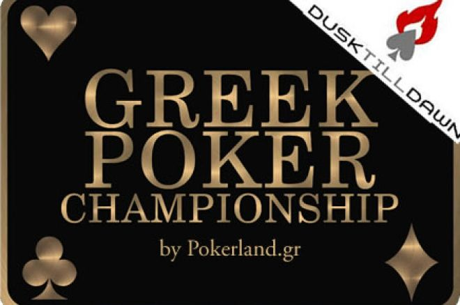 Με μεγάλη επιτυχία διεξήχθη το Greek Poker Championship στο... 0001