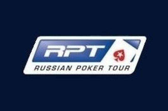 Oleg Suntsov vítězí na prvním turnaji Russian Poker Tour 0001