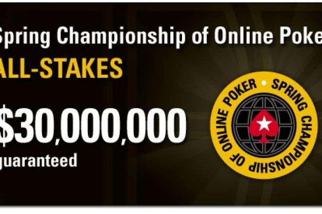 Започна PokerStars Spring Championship of Online Poker 0001