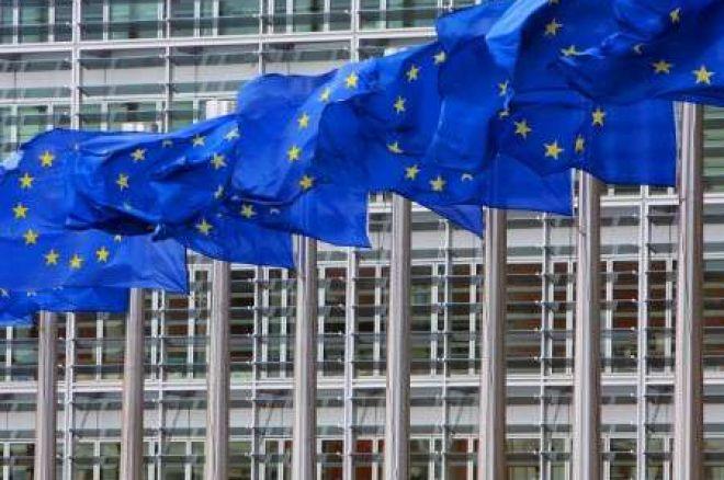 Juegos de apuestas online - El Parlamento Europeo acuerda no unificar las leyes 0001