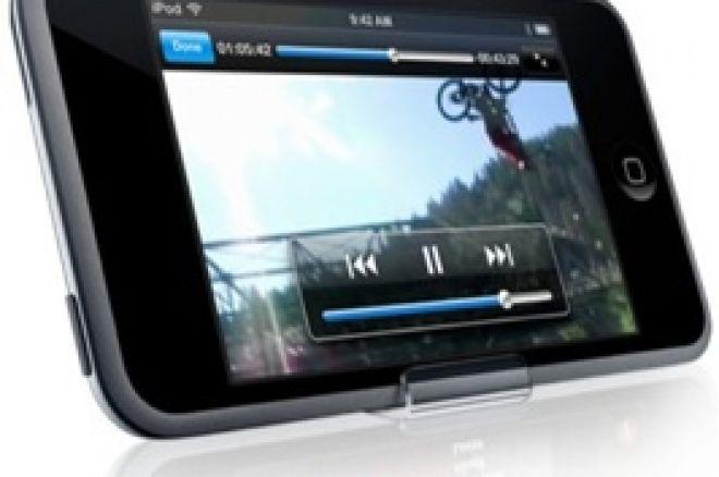 Спечелете iPod Touch с Невероятна Промоция за Нови... 0001