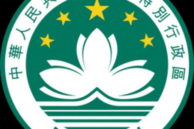 APT Macao 2009 – El Asian Poker Tour aumenta la oferta de torneos 0001