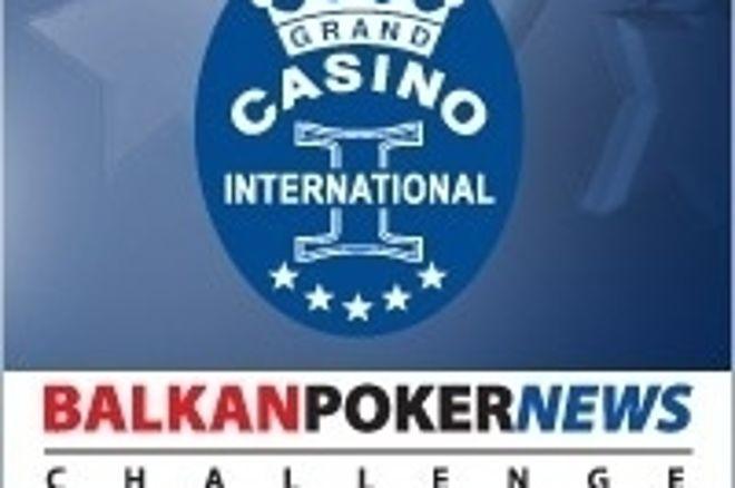 Класирайте се за BALKANPOKERNEWS CHALLENGE 2009 През PokerStars 0001