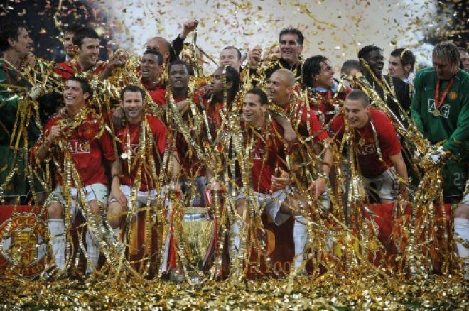 Шест Пакета за Финала на Шампионската Лига от PKR 0001