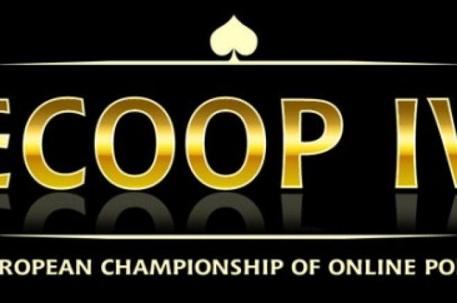 ECOOP IV Ще Стартира В Края На Пролетта На 2009 0001