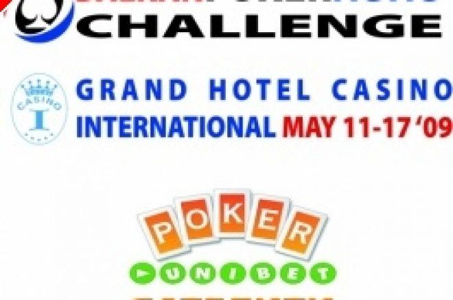 Кеш състезание за Balkan PokerNews Challenge в Unibet Poker 0001