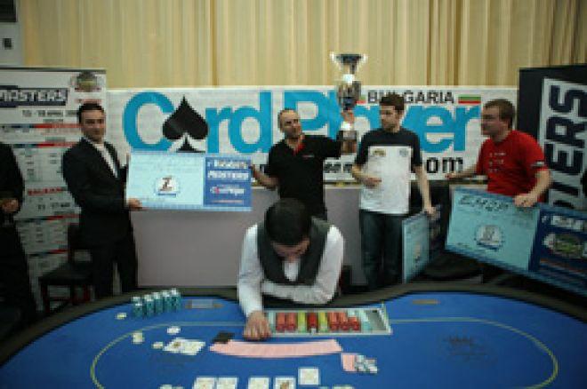 European Masters of Poker с Невероятен Български Вариант в... 0001