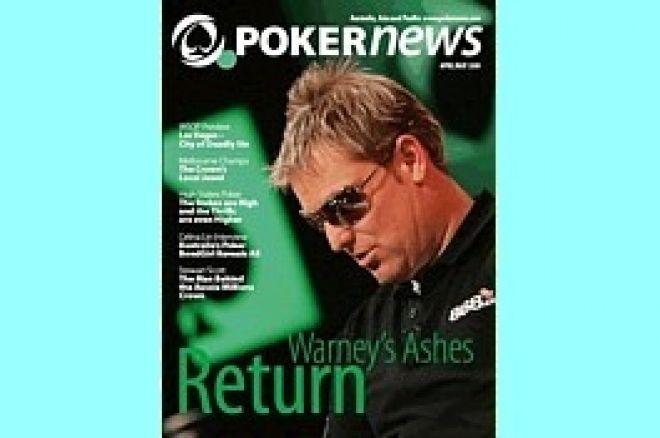 PokerNews オーストラリアで雑誌を開始 0001