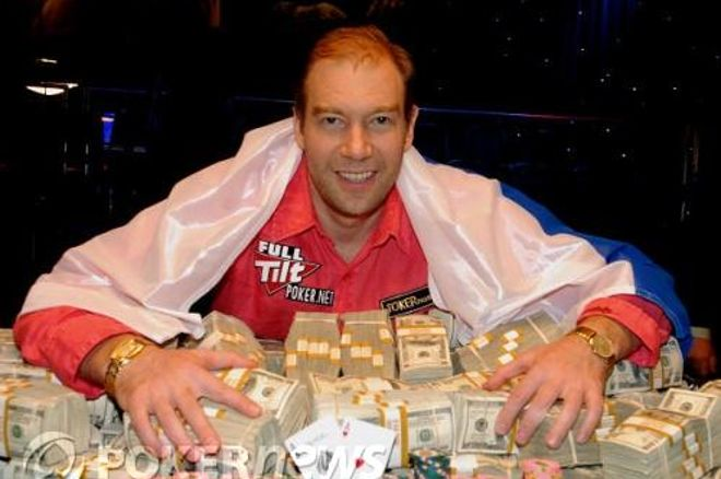 WSOP 2009 - Vitaly Lunkin vinder Event #2, $40 000 NL Hold´em 0001