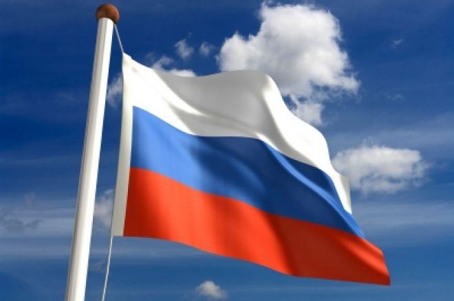 Poker Deixou de Ser Considerado Desporto na Rússia 0001