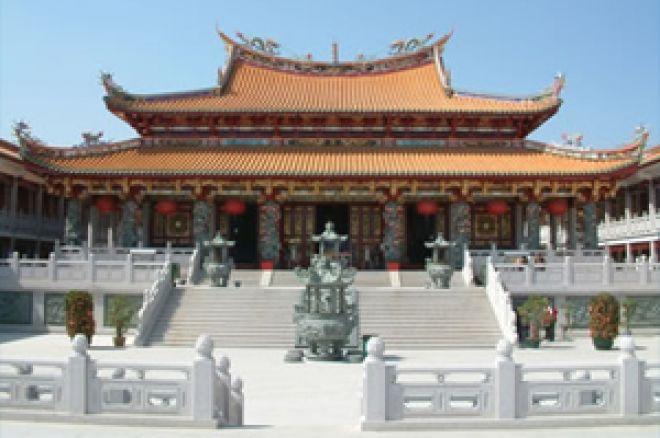 Calendário Asian Poker Tour Macau Anunciado 0001