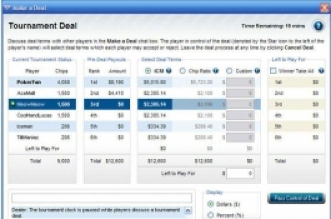 Full Tilt Poker发布了新的扑克软件 0001