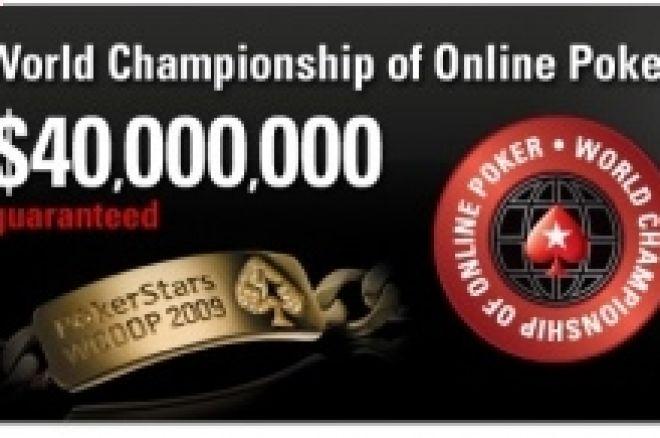 Класирайте се за WCOOP чрез супер сателитите в PokerStars 0001
