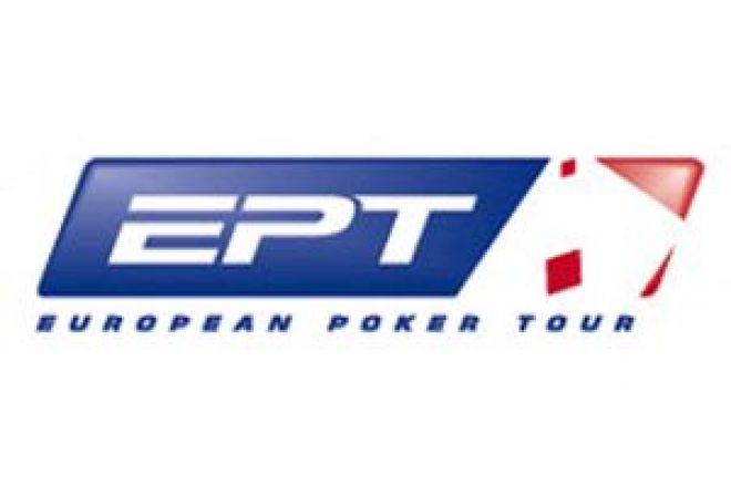 Объявлено расписание PokerStars EPT в Лондоне 0001